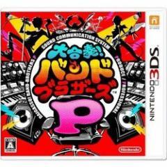 [100円便OK]【新品】【3DS】大合奏!バンドブラザーズP[在庫品]