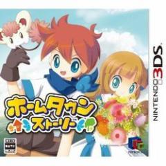 [100円便OK]【新品】【3DS】ホームタウンストーリー[お取寄せ品]