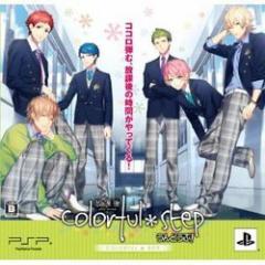 【新品】【PSP】【限】放課後カラフル*ステップ〜うんどうぶ〜カラフル*ボックス[お取寄せ品]