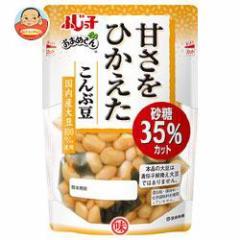 【送料無料】フジッコ おまめさん 甘さをひかえた こんぶ豆 145g×10袋入