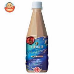 【送料無料】【2ケースセット】キリン 午後の紅茶 ザ・パンジェンシー 茶葉2倍ミルクティー 460mlPET×24本入×(2ケース)