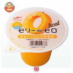 【送料無料】マルハニチロ ゼリーdeゼロ マンゴー風味ナタデココ入り 180g×24(6×4)個入