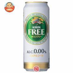 【送料無料】キリン FREE(フリー) 500ml缶×24本入