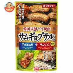 【送料無料】【2ケースセット】ダイショー 韓国式豚バラ焼肉 サムギョプサルの素 100g×20(10×2)袋入×(2ケース)
