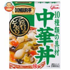【送料無料】グリコ DONBURI亭 中華丼 210g×30個入