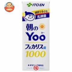 【送料無料】伊藤園 朝のYoo(ヨー) フェカリス菌1000 200ml紙パック×24本入
