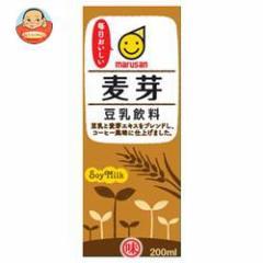 【送料無料】マルサンアイ 豆乳飲料 麦芽 200ml紙パック×24本入