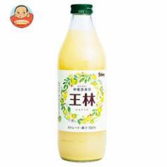【送料無料】青森県りんごジュース シャイニー 林檎倶楽部 王林 1L瓶×6本入