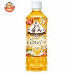【送料無料】【2ケースセット】ダイドー 贅沢香茶 ジャスミンティー 500mlペットボトル×24本入×(2ケース)