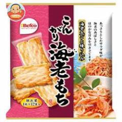 【送料無料】栗山米菓 こんがり海老もち 12枚×20袋入