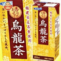 【送料無料】エルビー 烏龍茶 200ml紙パック×30本入