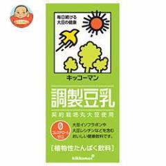 【送料無料】キッコーマン 調製豆乳 1000ml紙パック×12(6×2)本入
