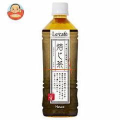 【送料無料】HARUNA(ハルナ) ルカフェ 焙じ茶 500mlペットボトル×24本入