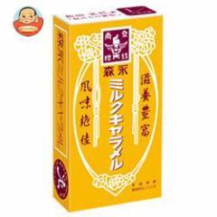 【送料無料】森永製菓 ミルクキャラメル 12粒×10個入