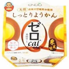 【送料無料】遠藤製餡 ゼロカロリー しっとりようかん 栗風味 90g×24個入