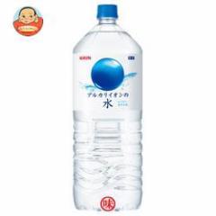 【送料無料】【2ケースセット】キリン アルカリイオンの水 2Lペットボトル×6本入×(2ケース)