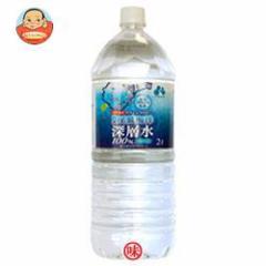 【送料無料】あさみや 尾鷲名水 みえ尾鷲海洋深層水 2Lペットボトル×6本入