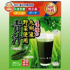 【送料無料】【2ケースセット】新日配薬品 自然の...