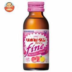 【送料無料】大正製薬 リポビタンファイン 100ml瓶×50本入