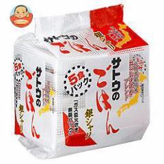 【送料無料】サトウ食品 サトウのごはん 銀シャリ 5食パック (200g×5食)×8袋入