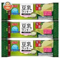 【送料無料】ニッスイ エパプラス 豆乳クッキー 抹茶ラテ味 29g×48本入