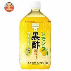 【送料無料】ミツカン レモン黒酢 ストレート 1Lペットボトル×6本入