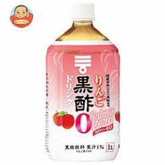 【送料無料】【2ケースセット】ミツカン りんご黒酢 カロリーゼロ 1Lペットボトル×6本入×(2ケース)