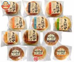 【送料無料】【2ケースセット】 天然酵母パン 12個セット×(2ケース)