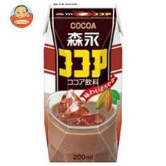 【送料無料】森永乳業 森永ココア(プリズマ容器) 200ml紙パック×24本入