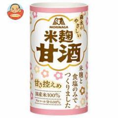 【送料無料】森永製菓 森永のやさしい米麹甘酒 125mlカートカン×30本入