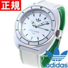 アディダス オリジナルス adidas originals 腕時計 スタンスミス STAN SMITH ADH2931