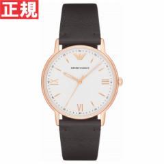 エンポリオアルマーニ EMPORIO ARMANI 腕時計 メンズ カッパ KAPPA AR11011