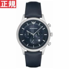 エンポリオアルマーニ EMPORIO ARMANI 腕時計 メンズ ラムダ LAMBDA AR11018