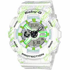 カシオ ベビーG CASIO BABY-G 限定モデル 腕時計 レディース ペアウォッチ ミストテクスチャー アナデジ BA-110TX-7AJF