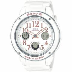 CASIO BABY-G カシオ ベビーG 腕時計 レディース ホワイト アナデジ BGA-150EF-7BJF