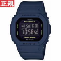 カシオ ベビーG CASIO BABY-G Clean Style 腕時計 レディース BGD-5000-2JF