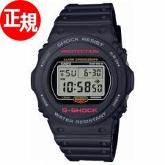 カシオ Gショック CASIO G-SHOCK 腕時計 メンズ DW-5750E-1JF