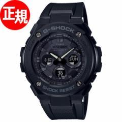 カシオ Gショック Gスチール CASIO G-SHOCK G-STEEL 電波 ソーラー 電波時計 腕時計 メンズ タフソーラー GST-W300G-1A1JF