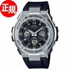 カシオ Gショック Gスチール CASIO G-SHOCK G-STEEL 電波 ソーラー 電波時計 腕時計 メンズ タフソーラー GST-W310-1AJF