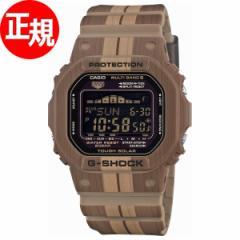 カシオ Gショック Gライド CASIO G-SHOCK G-LIDE 電波 ソーラー 電波時計 腕時計 メンズ GWX-5600WB-5JF