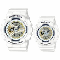 カシオ CASIO ラバーズコレクション2016 クリスマス限定モデル Gショック G-SHOCK ベビーG BABY-G 腕時計 ペアウォッチ LOV-16A-7AJR