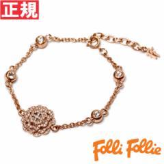 フォリフォリ Folli Follie ブレスレット Winter Dream SANTORINI FLOWER BRACELET 3B15T021RC