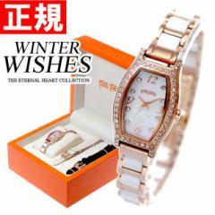 フォリフォリ Folli Follie 腕時計 レディース WINTER WISHES WF14B022BSW-XX