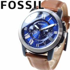 フォッシル FOSSIL 腕時計 メンズ グラント GRANT クロノグラフ FS5151