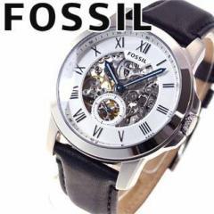 FOSSIL フォッシル 腕時計 メンズ GRANT グラント 自動巻き ME3053