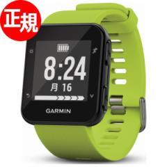 ガーミン GARMIN フォーアスリート35J ForeAthlete35J Lime Green スマートウォッチ ウェアラブル端末 腕時計 メンズ レディース 010-016