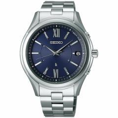 セイコー ルキア SEIKO LUKIA 限定モデル 電波 ソーラー 電波時計 腕時計 メンズ ペアウォッチ SSVH009