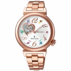 セイコー ルキア SEIKO LUKIA 限定モデル メカニカル 自動巻き 腕時計 レディース 綾瀬はるかイメージキャラクター SSVM024