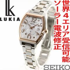 セイコー ルキア SEIKO LUKIA 電波 ソーラー 電波時計 腕時計 レディース 綾瀬はるかイメージキャラクター SSVW048