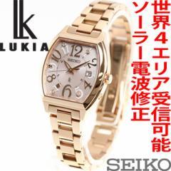 セイコー ルキア SEIKO LUKIA 電波 ソーラー 電波時計 腕時計 レディース 綾瀬はるかイメージキャラクター SSVW050